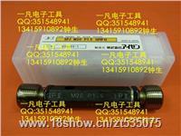 日本EISEN进口 螺纹塞规环规 通止规 M20*1.5 JIS标准 M20P1.5