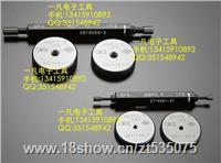 日本EISEN进口 螺纹塞规环规 通止规 M12*1.25 ISO标准 M12P1.25