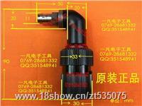 90度电批弯头 九十度弯头电动螺丝刀 KL-2 奇力速 KILEWS KL-1