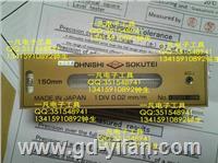 150*0.02 日本进口水平仪 水平仪 OHNISHI 日本大西 条型水平仪 150X0.02