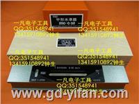 250*0.02mm 条型水平仪 进口水平仪 542-2502 水平尺 日本理研RSK