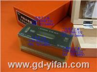 RSK 100*0.02 日本水平仪 542-1002 日本理研 进口水平仪100X0.02 100*0.02
