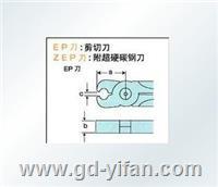 A8P1.25 NILE 端子压线钳 气剪头 日本利莱 日本本室铁工