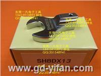 SH8D*13 开口扳手头 SH8DX13 可换头扳手头 扭力扳手头 TOHNICHI