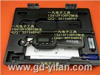WS2-030CN 1.5-30N.M 数显扭力扳手 台湾WIZTANK 威力克 WS2-030CN