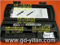 DME2-020CN 1-20N.M 数显扭力扳手 扭矩扳手 台湾WIZTANK DME2-020CN