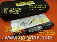 SDE-4BN 2-40kgf.cm 数显扭力批 扭力螺丝刀 台湾WIZTANK SDE-4BN