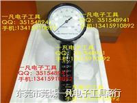 50克 张力仪 T1-01-050 50g张力计 T-101-05 Trophy CTAT T1-01-050
