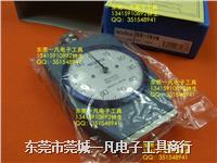 GS-719N 日本TECLOCK得乐 软胶硬度计 球形硬度计 硬度测试仪