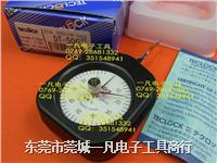 日本得乐 TECLOCK DT-50G 双针 横向张力计 测力计 拉力计 DT-50G