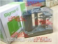 日本SATO 7210-00 佐腾温湿度记录仪 温度记录仪 湿度 sigma-ii 7210-00