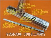 日本SK TPG-270AA 锥度规 斜度规 锥型尺 塞尺 0.3-3mm 精度 0.05 TPG-270AA