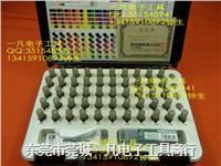 AA-1A 日本SK牌测试规 销式塞规 PIN规 针规 塞规 孔径规 AA-1A