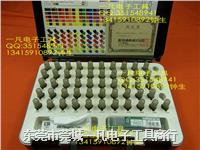 AA-5A 日本SK牌测试规 销式塞规 PIN规 针规 塞规 孔径规 AA-5A