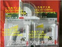 现货正品日本SK制磁性角度仪--磁性角度规LM-90(90度) 磁性角度尺 LM-90