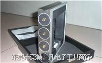 德国ROCKLE 4243/200 200mm*0.02mm 精密方型磁性水平尺 水平仪  4243/200 200mm*0.02