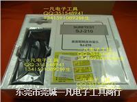 日本进口Mitutoyo三丰 SJ-210 表面粗糙度测量仪 SJ-210