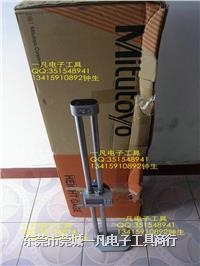 192-630-10 日本三丰 数显高度尺 双柱 mitutoyo 0-300mm 192-630-10