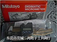 293-240 Mitutoyo 三丰电子数显千分尺 0-25 日本三丰 293-240