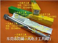 900QLK N900QLK 可调式扭力扳手 日本中村KANON 900QLK N900QLK