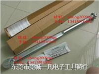 450QLK N450QLK 可调式扭力扳手 日本KANON 力矩扳手 450QLK N450QLK