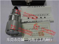 2400(I)SGK N2400(1)SGK 扭力计 日本KANON 2400(I)SGK N2400(1)SGK
