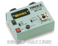 HIMAX RT-10 DT-10 电批扭力计 扭力测试仪 扭力计 台湾原装 RT-10 DT-10