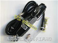 <保证正品>日本HIOS好握速CL-6000电批电动螺丝批 CL-6000