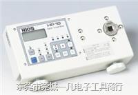 数字扭力测试仪 HP-20 HIOS扭力测试仪 螺丝刀扭力计 0-20KG HP-20