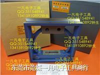 200*0.02 日本富士精机 FSK 200X0.02(4秒)B级 精密方型水平尺 200*0.02  200X0.02
