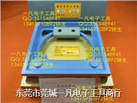 150X0.02(4秒)B级 150*0.02 精密方型水平尺 日本 富士精机 FSK