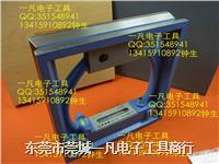 100X0.02(4秒)B级 100*0.02 精密方型水平尺 日本 富士精机 FSK 100X0.02  100*0.02