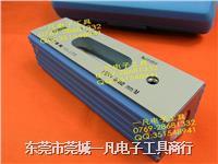 FSK 250X0.02(4秒) B级 精密长型水平尺 日本 富士精机 250X0.02   250*0.02