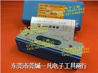 富士精机 FSK 200X0.02(4秒)B级 精密长型水平尺 条型水平仪 200X0.02