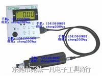 DIS-RL型 扭力计 扭力测试仪 日本CEDAR DIS-RL型