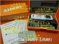 RX-5 日本AIKOH RX5 数显推拉力计 高精度推拉力计 拉力计 AIKOH RX-5  RX5