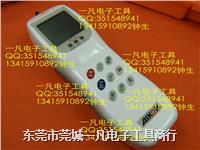 RX-10 日本AIKOH RX10 数显推拉力计 高精度推拉力计 日本 AIKOH RX-10  RX10