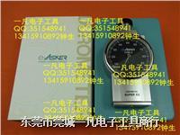 橡胶硬度计 E-ASKER C型 高分子计器硬度计 日本原装