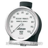 CSC2型硬度计 橡胶硬度计 ASKER-CSC2型 硬度计 日本ASKER 高分子 CSC2型