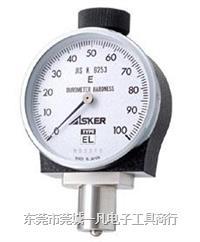 EL型硬度计 橡胶硬度计 ASKER-EL型 硬度计 日本ASKER 高分子 EL型