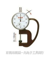 原装进口日本PEACOCK孔雀牌G(1.8N) G(2.4N)厚薄表 G(1.8N) G(2.4N)