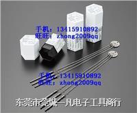 TW-01 三线规 0.1155mm 日本EISEN针规 三针规 TW-01