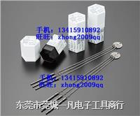 TW-10 三线规 0.5196mm 日本EISEN针规 三针规 TW-10
