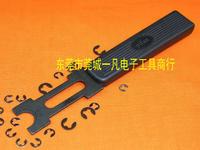 ETH-8 E型卡簧钳 介子叉 E型介子叉 E形叉 卡簧钳 日本yifan ETH-8