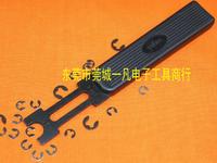 ETH-6 E型卡簧钳 介子叉 E型介子叉 E形叉 卡簧钳 日本yifan ETH-6