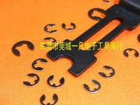 ETH-4.5 E型卡簧钳 介子叉 E型介子叉 E形叉 卡簧钳 日本yifan ETH-4.5