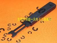 ETH-3.2 E型卡簧钳 介子叉 E型介子叉 E形叉 卡簧钳 日本yifan ETH-3.2