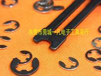 e型卡簧钳/介子叉/挡圈钳/E环卡/卡环叉/卡环钳/日本/ETH-2.3 ETH-2.3
