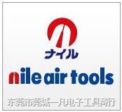 日本利莱NILE