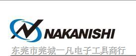 日本中西研磨Nakanishi-NSK